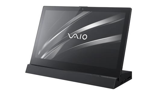 VAIO A12 拡張クレードル
